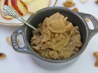 Honey Walnut Cashew Nut Butter2